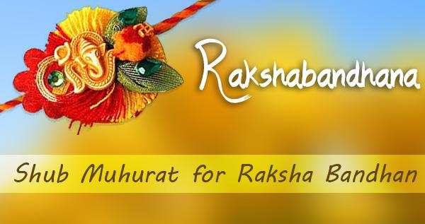 Muhurat to tie Rakhi on Raksha Bandhan 2013